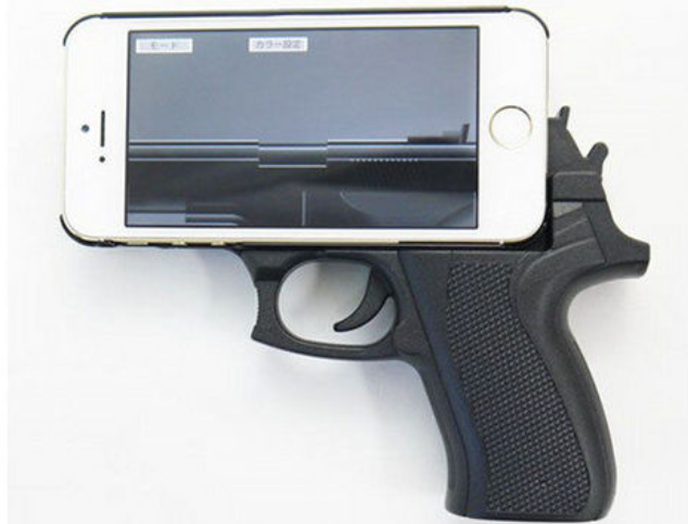 iPhone Gun Grip case Cheap Knock Off Bootleg Clone Knockoffnerd.com
